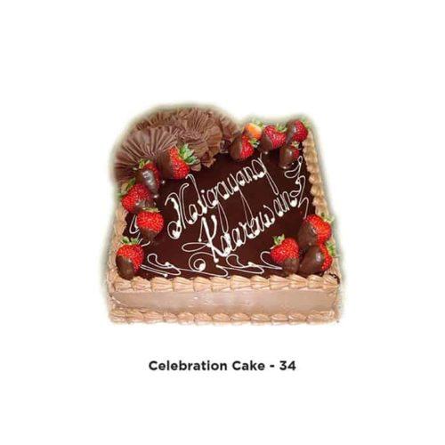 celebration-Cake-34